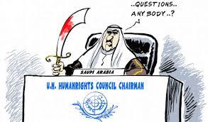 Arabia all'ONU.jpg