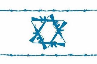 israel-flag-gun1.jpg
