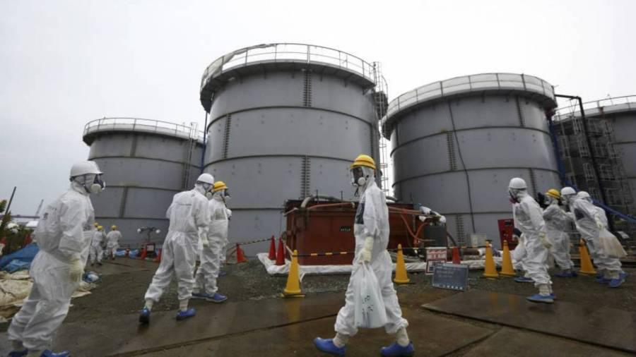Fukushima intervento.jpg