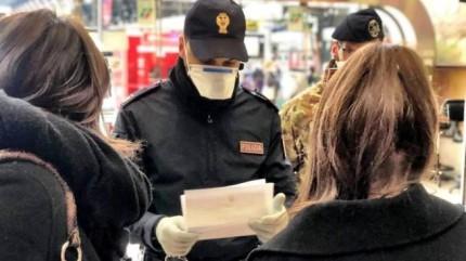 Controllo forze dell'ordine